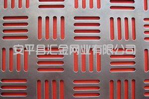 冲孔网装饰
