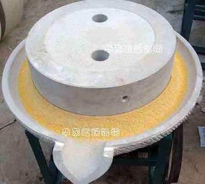 石磨单机面粉机组