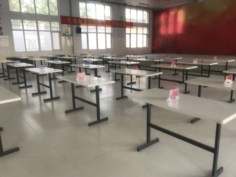 晋州杨家营中学