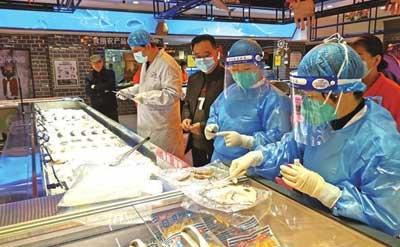 国家卫健委将进一步健全冷链食品排查机制