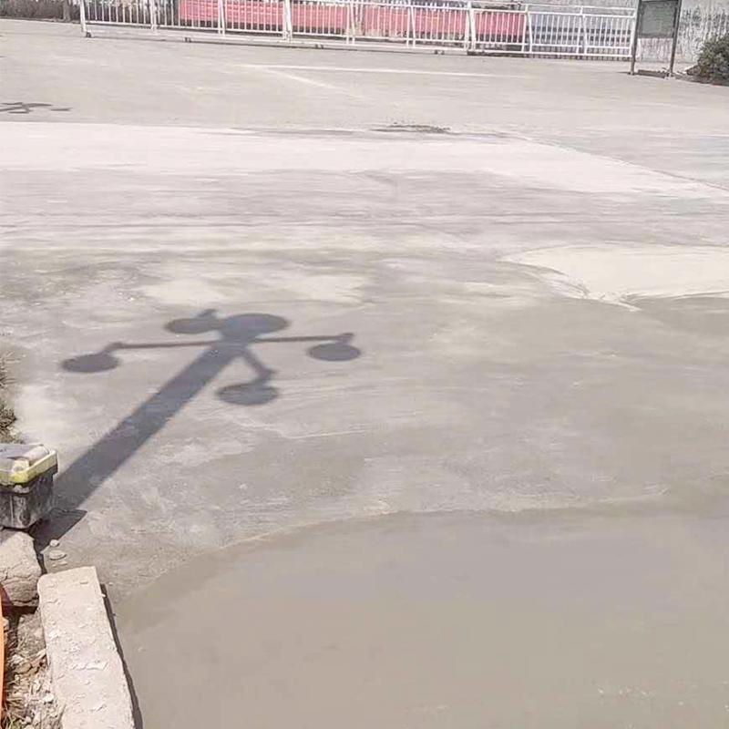 混凝土地面起砂