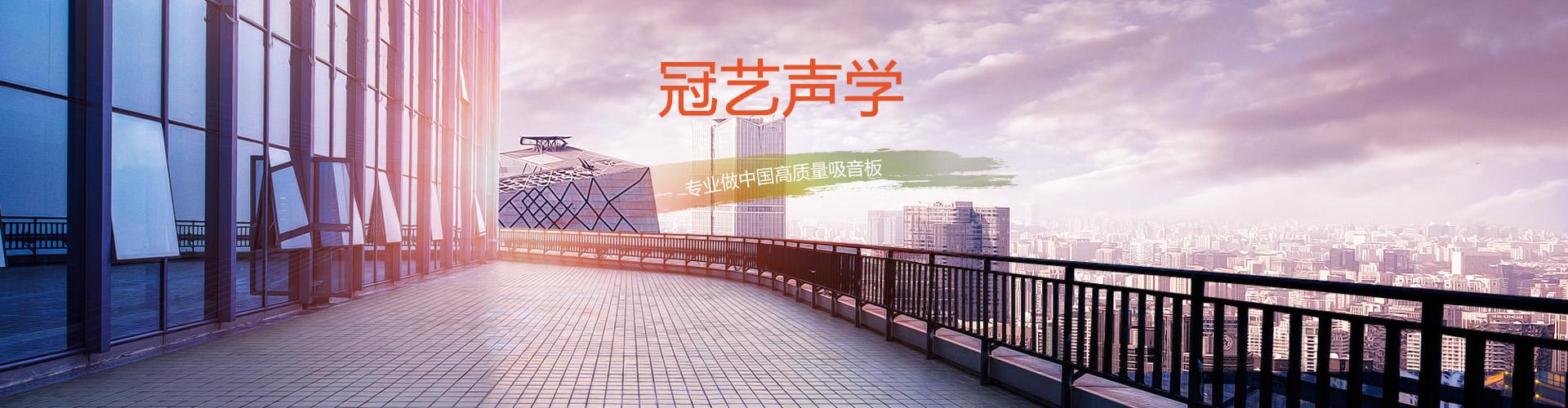AG亚遊集团官方网站