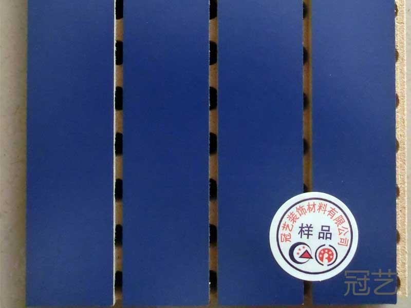 宝石蓝木质吸音板