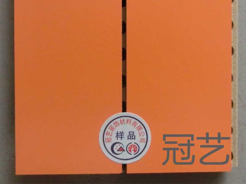 桔黄木质吸音板