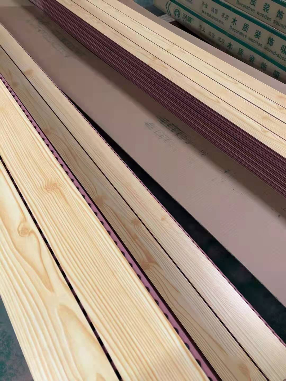 E1级环保木质吸音板 槽孔吸音板 B1级阻燃木质吸音板