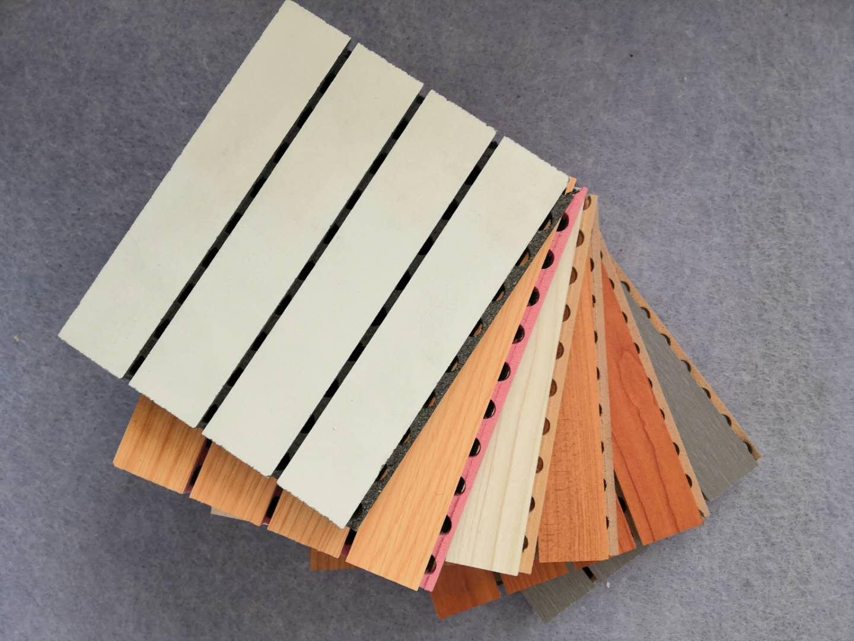 室内墙面吊顶木质吸音板 琴房电影院会议室吸声隔音装饰装修材料