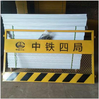 优质基坑护栏