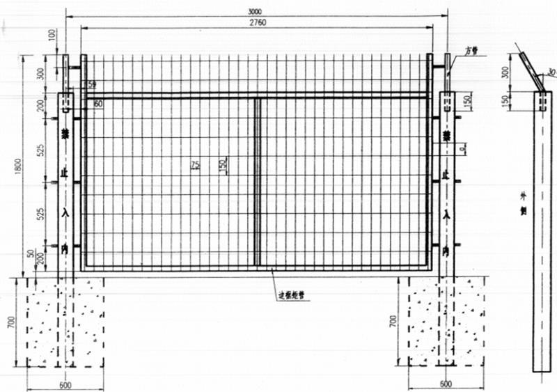 铁路防护栅栏8001