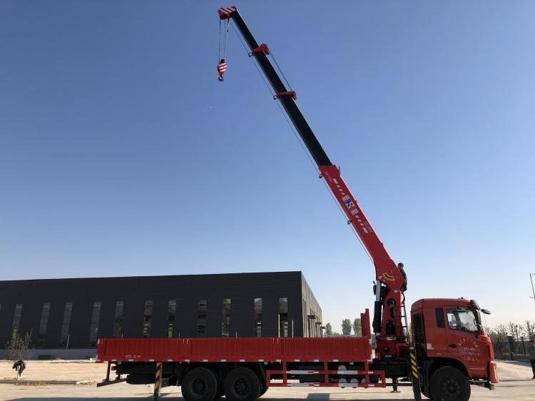 亚博体育app下载安装SHS2004 8.4吨节臂