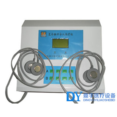 低频脉冲治疗仪
