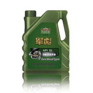 汽油潤滑油SL CH-4