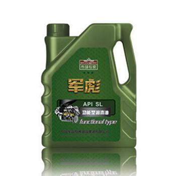 汽油机油SL