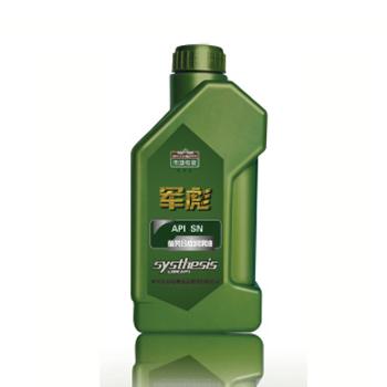 酯类全合成机油