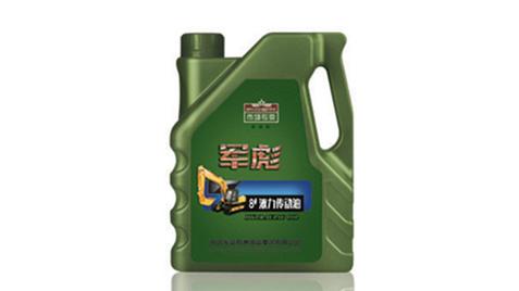 液力傳動油的作用是什么?