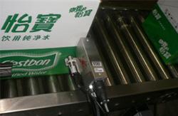 食品行业专用喷码机