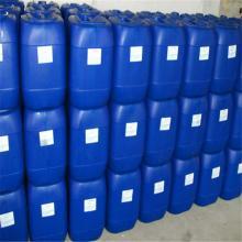 冷冻水缓蚀阻垢剂