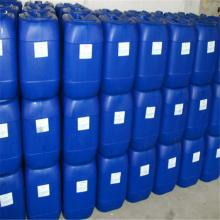 零排放水处理剂