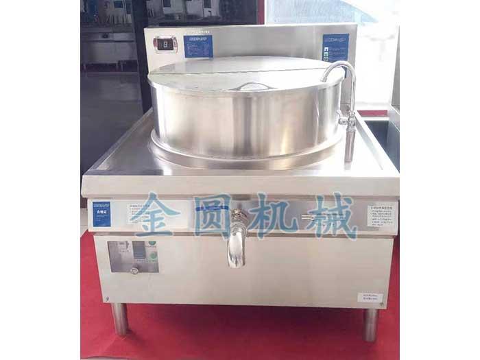电磁化糖锅