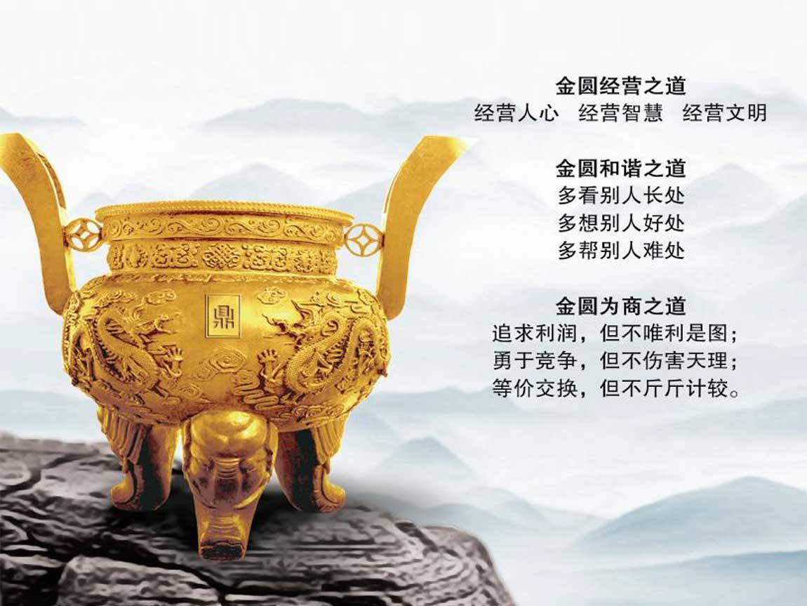 金圆食品机械设备有限公司
