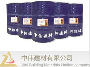 混凝土養護劑