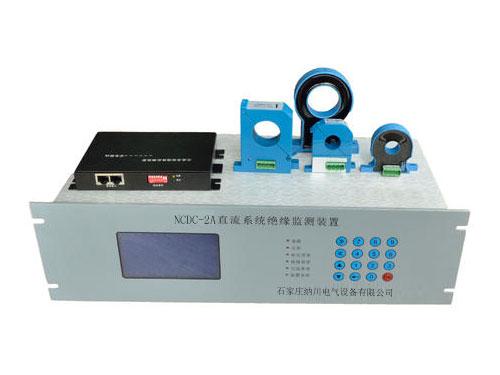 NCDC-2A直流接地絕緣監測裝置