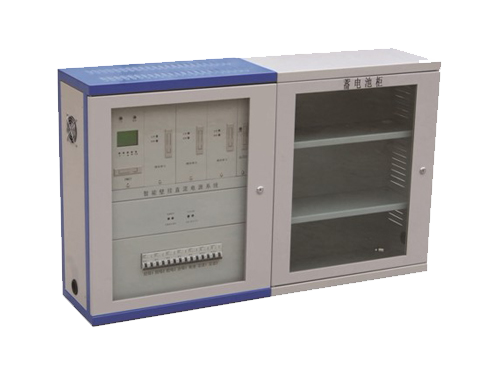GZDW型壁掛式直流電源柜