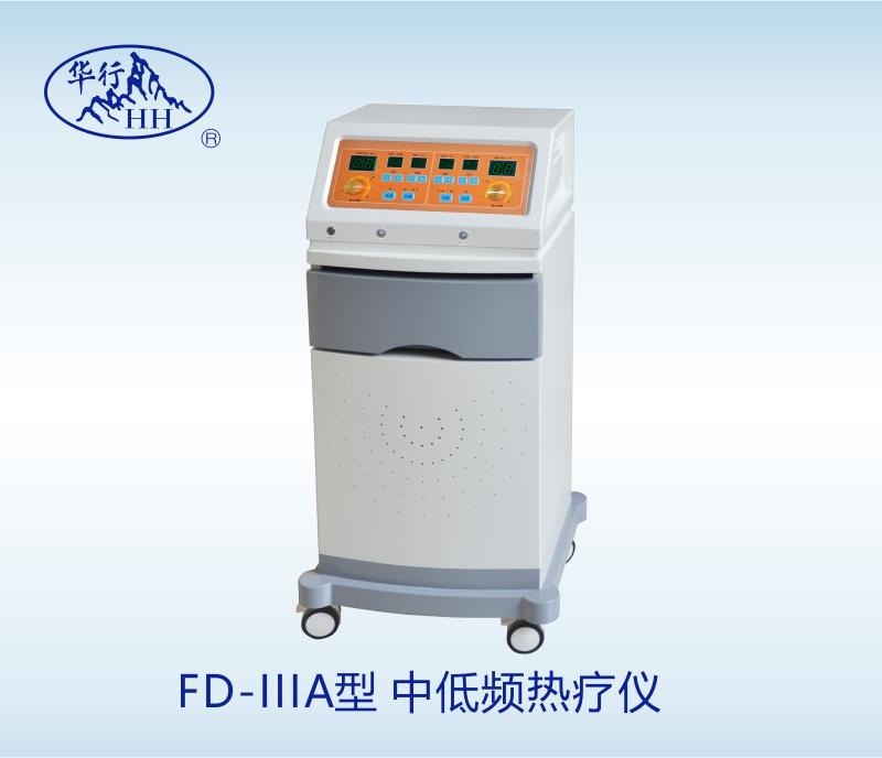 中低频脉冲治疗仪