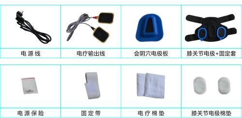 中低频热疗仪