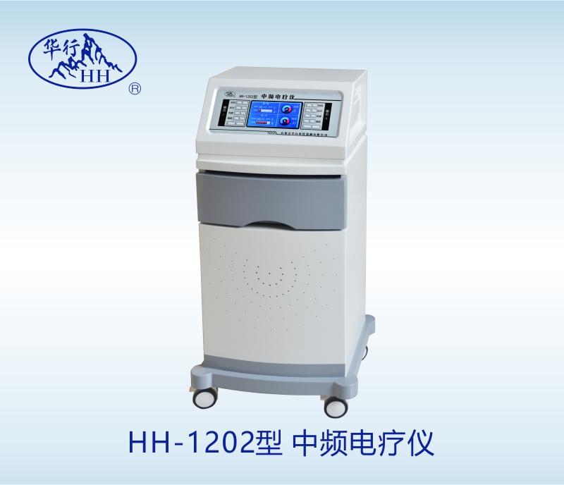 中频电疗仪