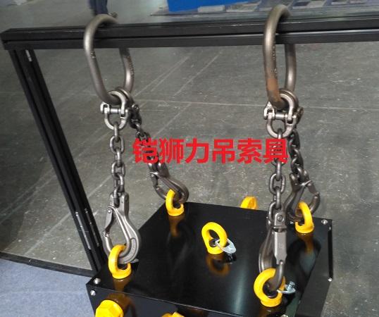 工业装备吊点