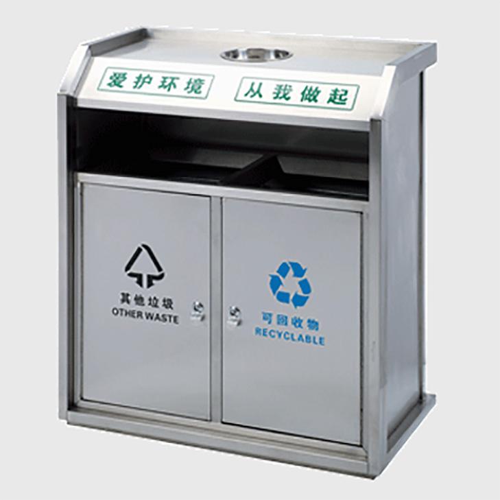 园林不锈钢垃圾桶