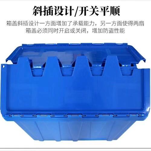 塑料可插式周转箱