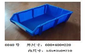 貨架零件盒