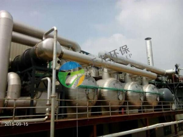 印铁废气吸附回收设备