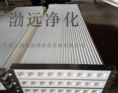BYSL1500/9系列塑烧板