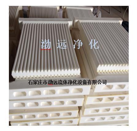 BYSL500/5系列塑烧板