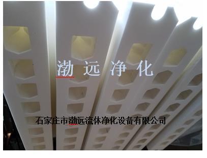 定制BYSL500/9系列塑烧板