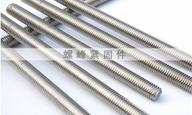 不锈钢螺柱