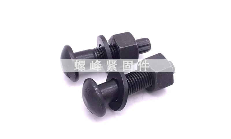 钢结构扭剪型螺栓