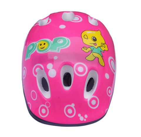 兒童安全帽頭盔