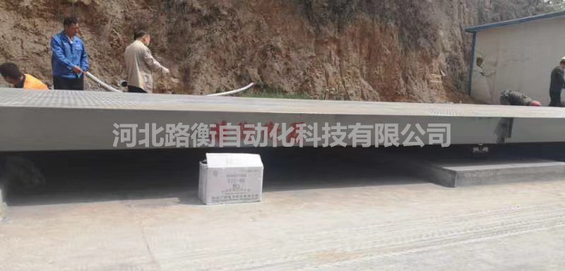 防滑花紋16米汽車衡