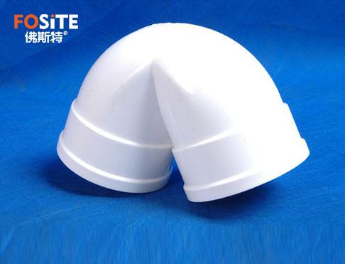PVC45度彎頭