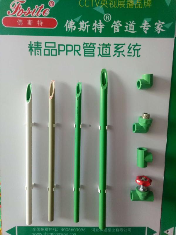 PPR管件