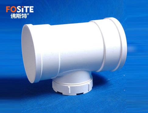 PVC立管檢查口