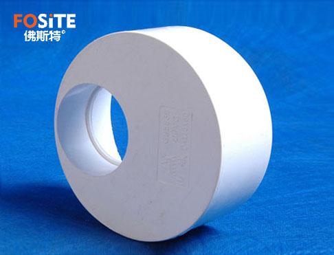 PVC變徑管