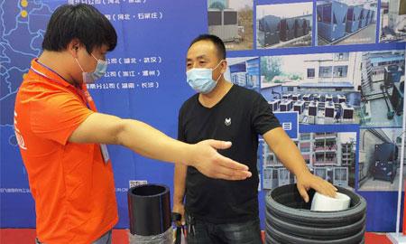 HDPE波紋管產品介紹