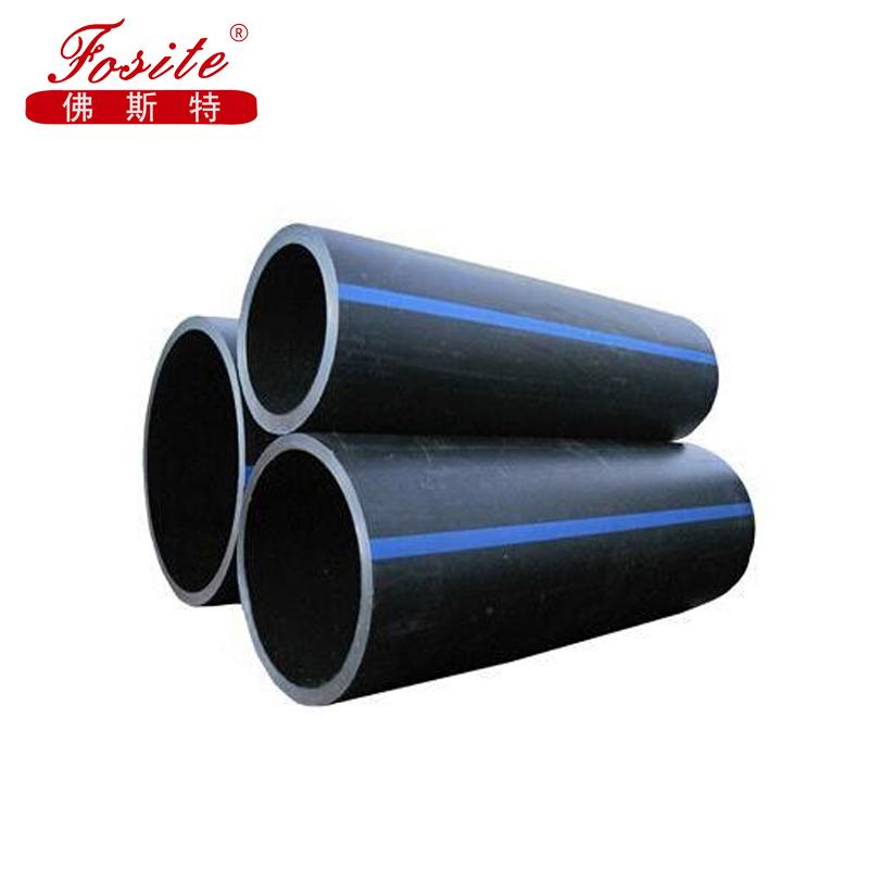 PE管热熔焊接标准