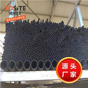 PE直管灌溉管