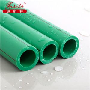 ppr綠色家裝管