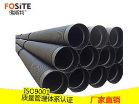 你能分清,HDPE雙壁波紋管和PE鋼帶管嗎?